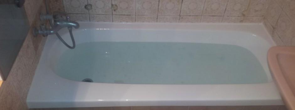 אחרי הלבשת אמבטיה במרכז הארץ 3